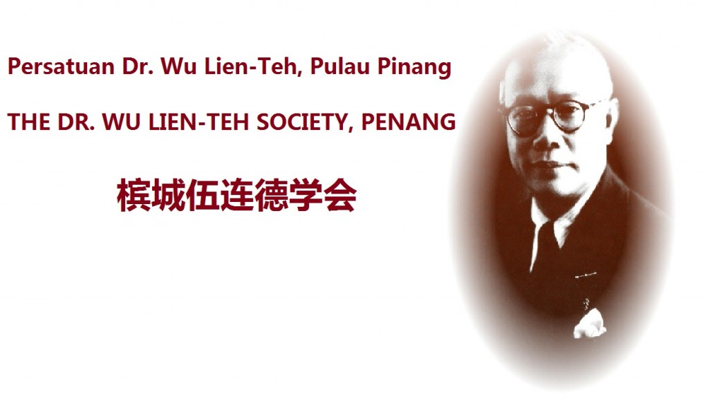 The Dr. Wu Lien-Teh Society