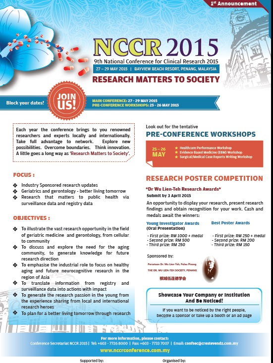NCCR2015 1st_announcement(r1)