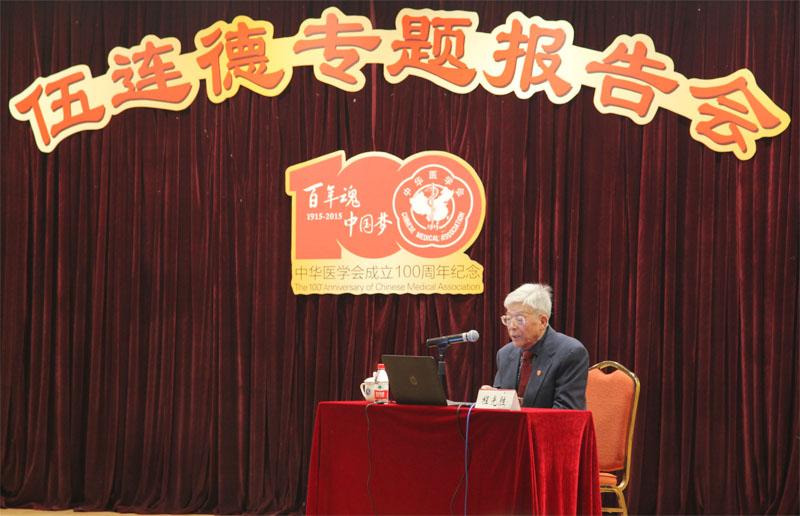 Prof Cheng Guangsheng